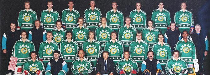 östersunds hockey
